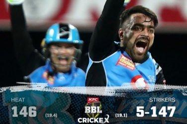 Adelaide-Strikers-beat-Brisbane-Heat