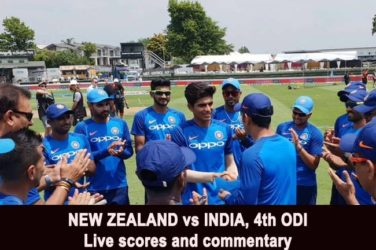 INDvNZ, 4th ODI
