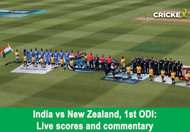 India vs New Zealand, 1st ODI: Live scores and commentary