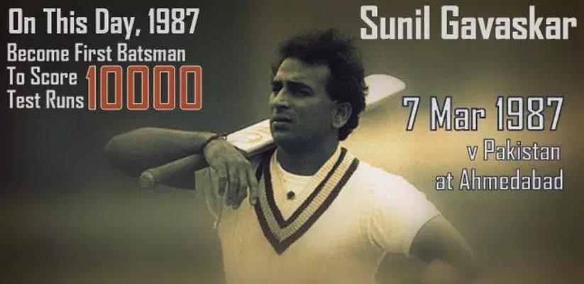 7th March 1987 Sunil Gavaskar