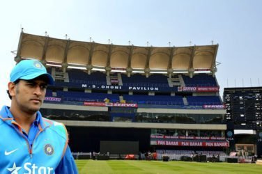 Dhoni Refuses to Inaugurate Pavilion