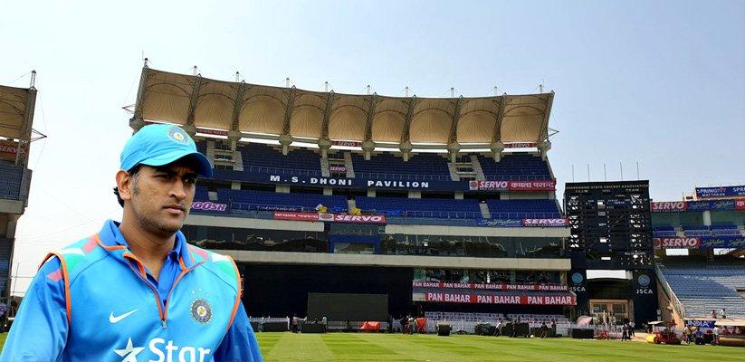 Dhoni Refuses to Inaugurate Pavilion
