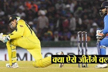 India vs Australia 4th ODI