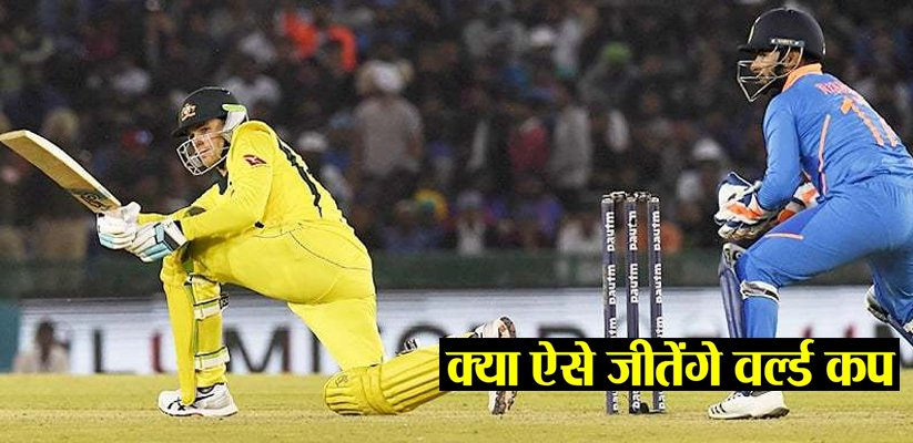 India vs Australia 4th ODI: Turner stars as Australia chase down 359