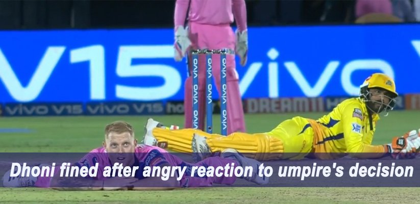IPL 2019 Match Report: M25 – RR VS CSK