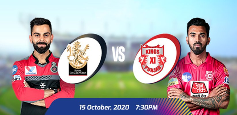 IPL 2020 RCB vs KXIP Prediction