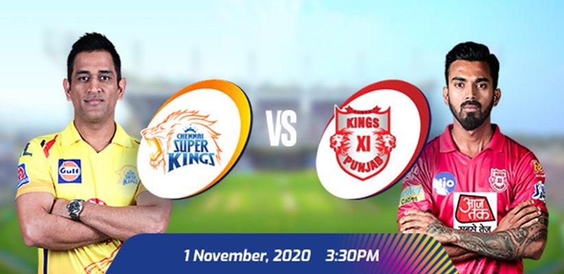 IPL 2020 CSK VS KXIP Prediction