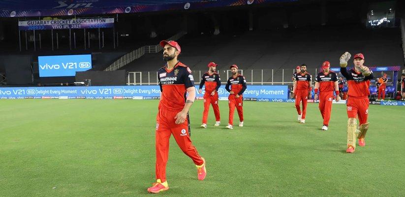 IPL 2021 postponed